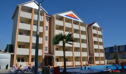 Готель Orange